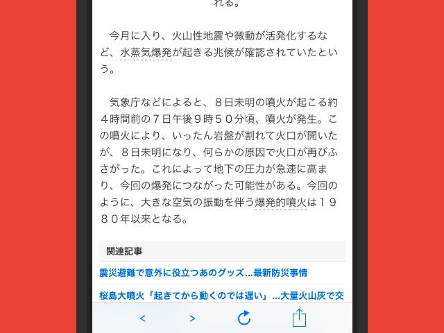 f:id:seitokaii:20161009121559p:plain