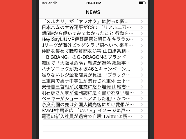 f:id:seitokaii:20161012234617p:plain