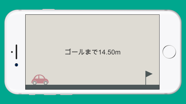 f:id:seitokaii:20161104200857p:plain