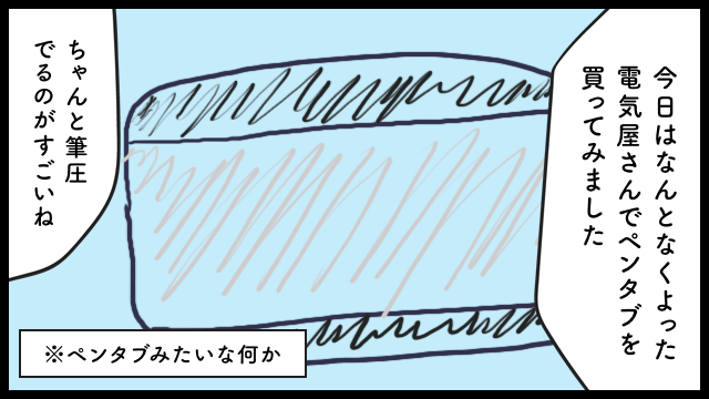 f:id:seitokaii:20161129021105p:plain