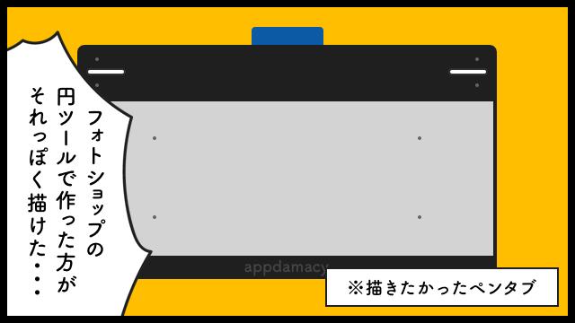 f:id:seitokaii:20161129021111p:plain