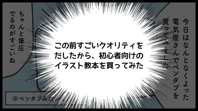 f:id:seitokaii:20161201001033p:plain