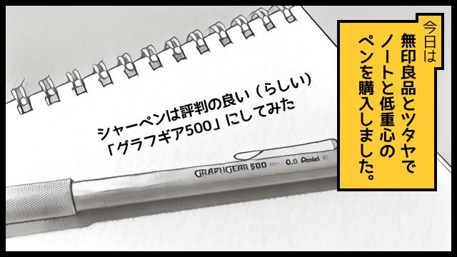 f:id:seitokaii:20161202005050p:plain