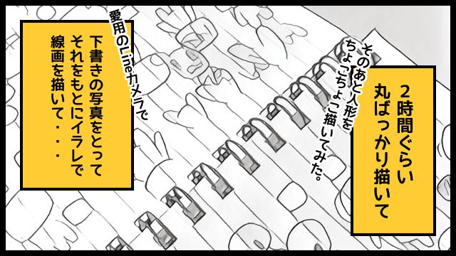 f:id:seitokaii:20161202005052p:plain