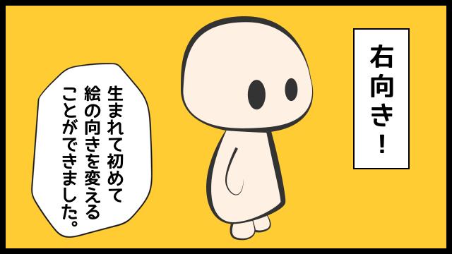f:id:seitokaii:20161202005056p:plain