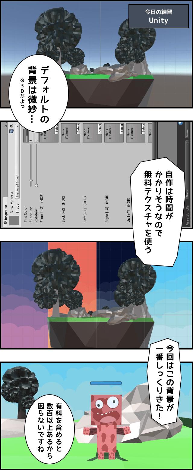 f:id:seitokaii:20161205102240p:plain