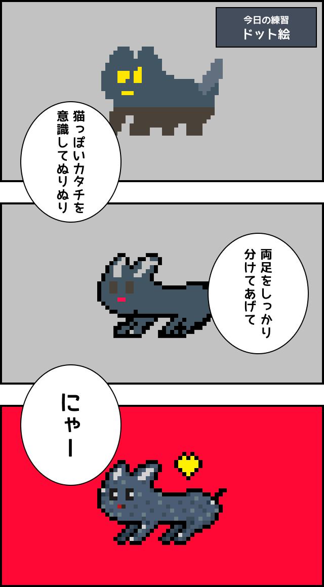 f:id:seitokaii:20161206034915p:plain