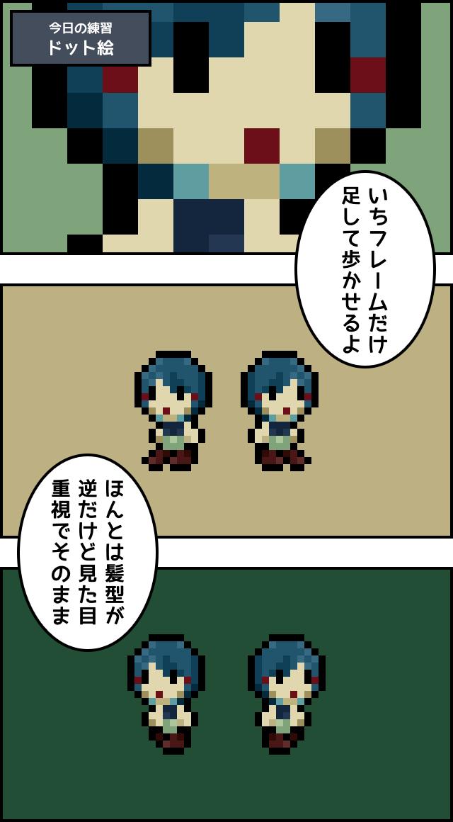 f:id:seitokaii:20161209005327p:plain