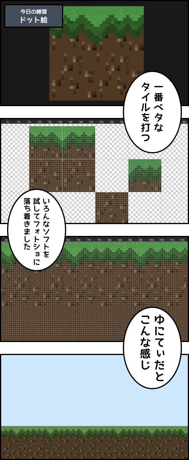 f:id:seitokaii:20161210225731p:plain