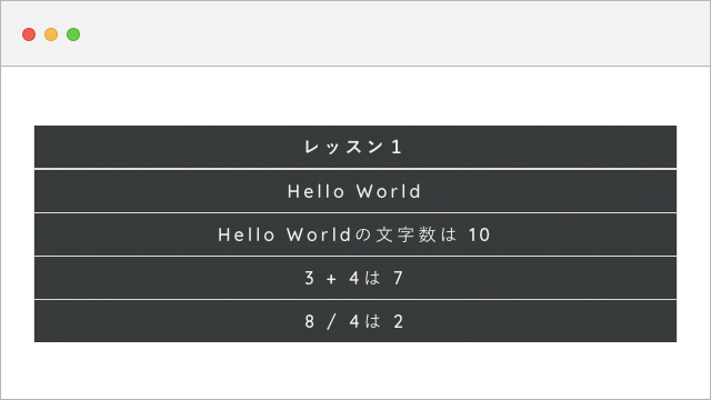 f:id:seitokaii:20170111210323p:plain