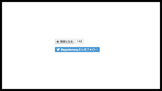 f:id:seitokaii:20170115152137p:plain