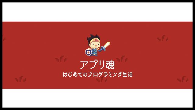 f:id:seitokaii:20170115153604p:plain