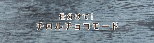 f:id:seitokaii:20170210222230p:plain