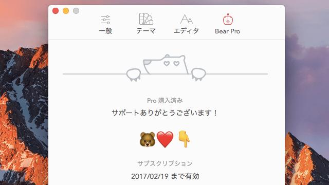 f:id:seitokaii:20170212222352p:plain