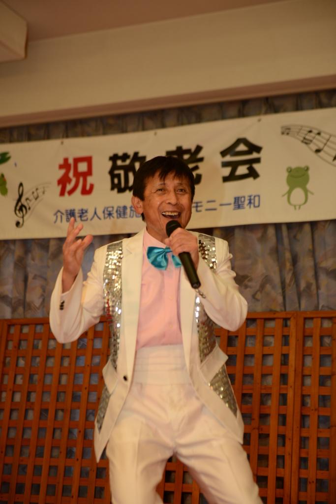 f:id:seiwa-kai:20160910105112j:plain
