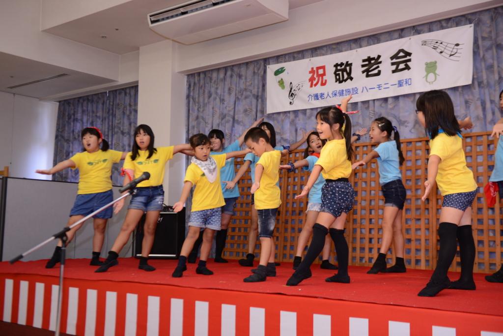 f:id:seiwa-kai:20160910111627j:plain