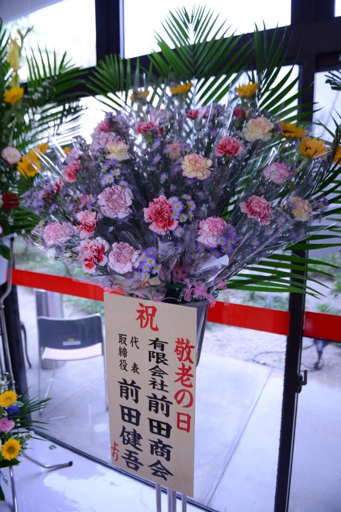 f:id:seiwa-kai:20160910115226j:plain