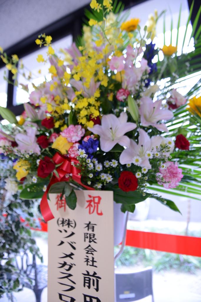 f:id:seiwa-kai:20160910115238j:plain
