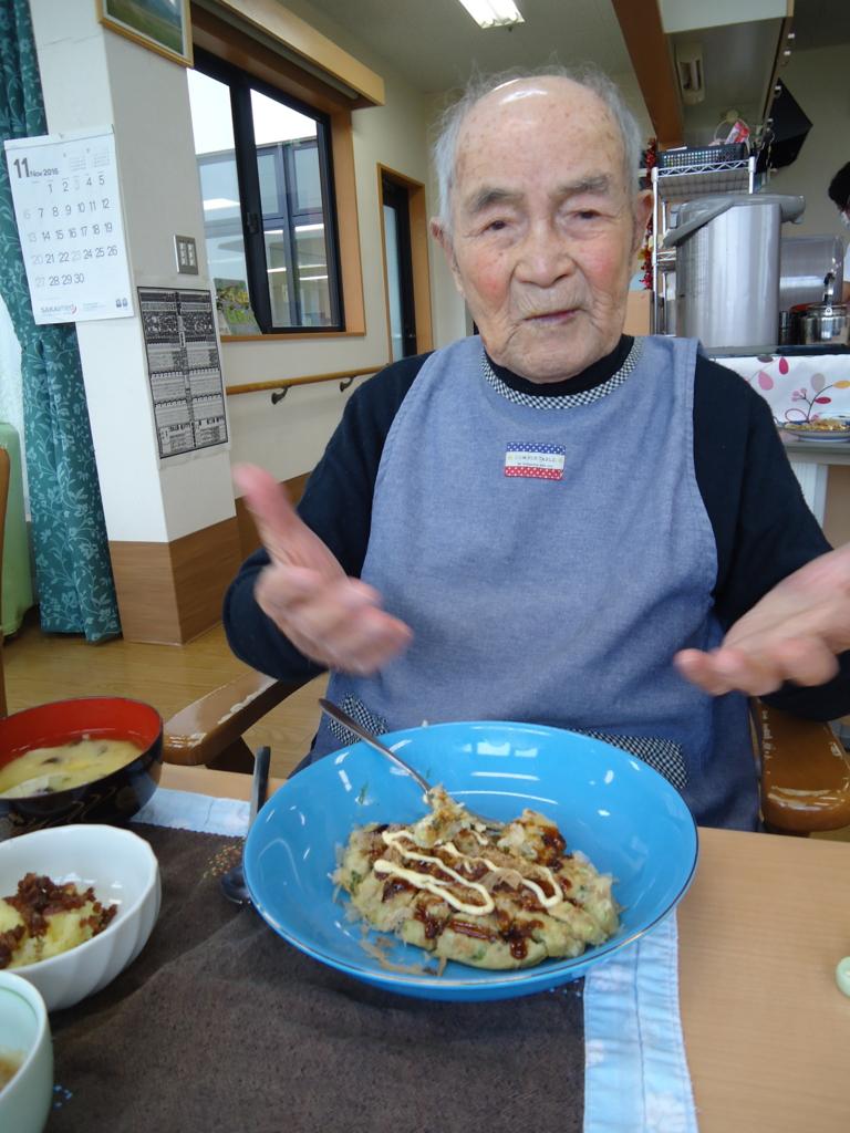 f:id:seiwa-kai:20161109001129j:plain