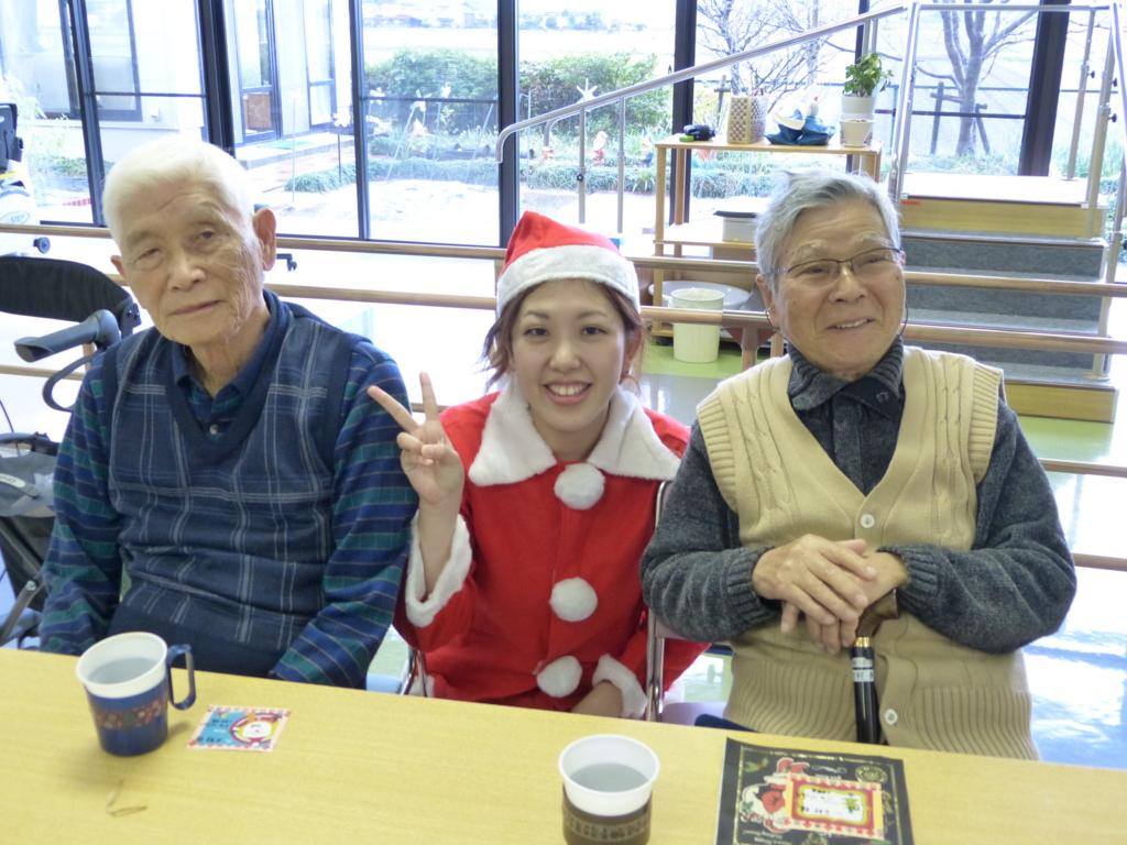 f:id:seiwa-kai:20161214152335j:plain