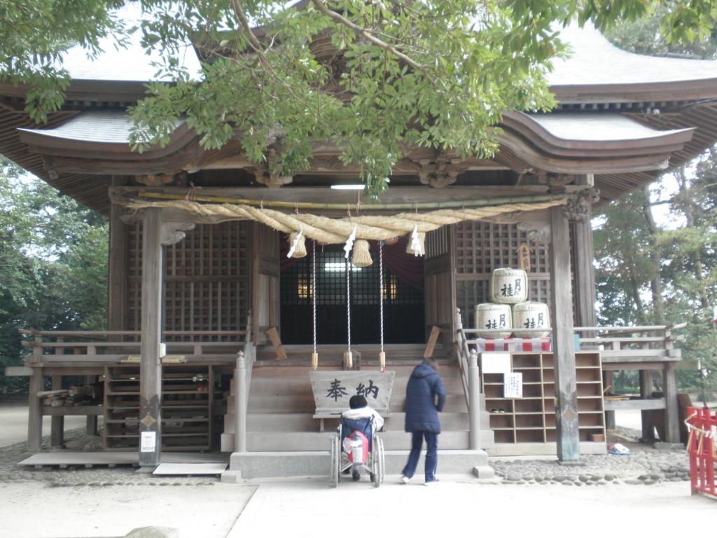 f:id:seiwa-kai:20170112133835j:plain