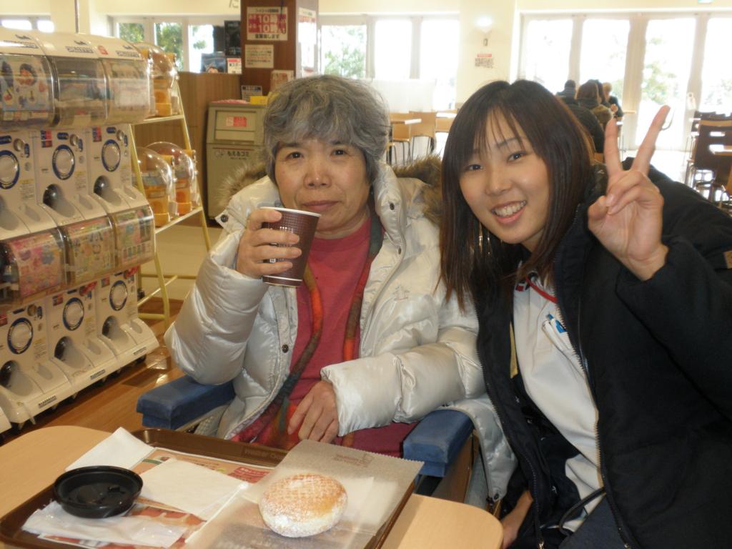 f:id:seiwa-kai:20170112140908j:plain