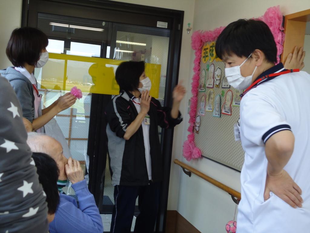 f:id:seiwa-kai:20170308143940j:plain