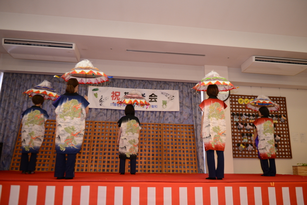 f:id:seiwa-kai:20170909114536j:plain