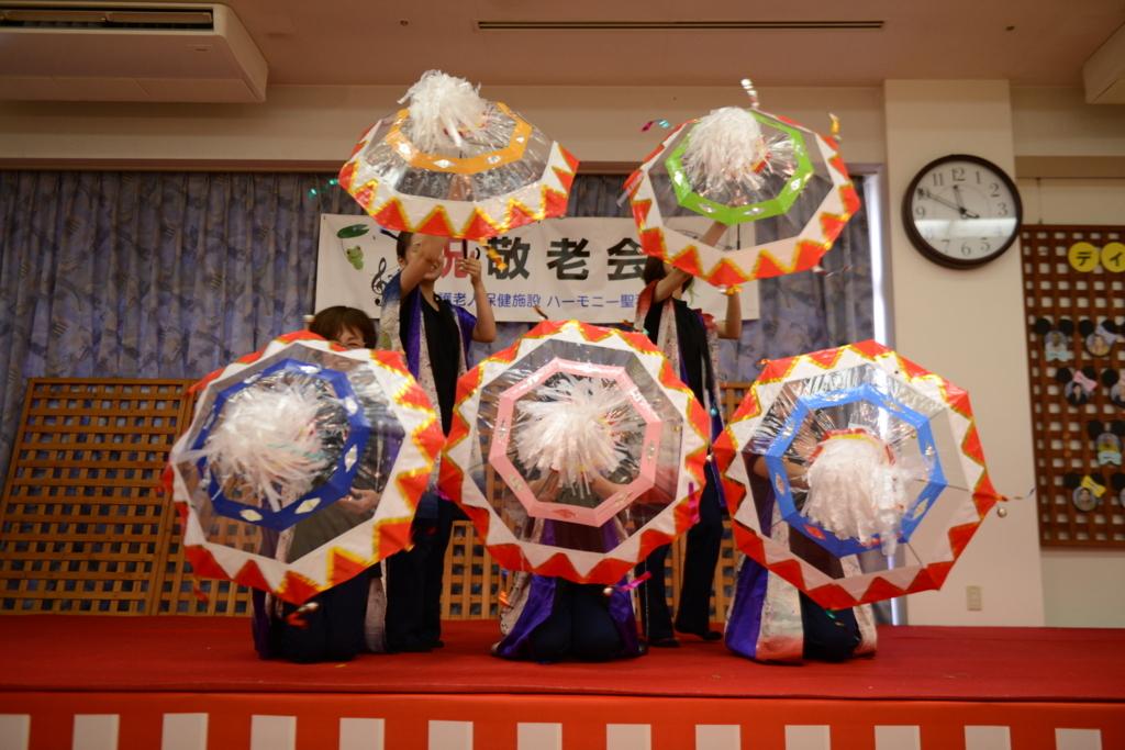 f:id:seiwa-kai:20170909114938j:plain