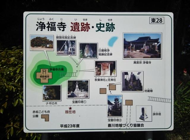 f:id:seiwa_yamaguchi:20160624174606j:plain