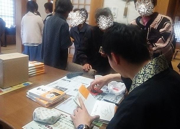 f:id:seiwa_yamaguchi:20160830163452j:plain