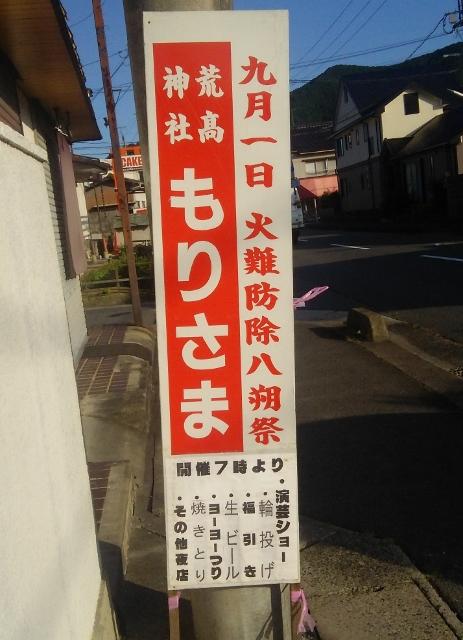 f:id:seiwa_yamaguchi:20160906182712j:plain