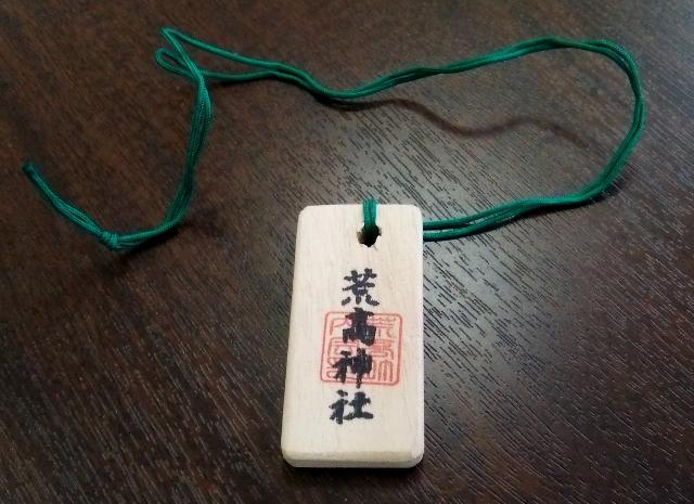 f:id:seiwa_yamaguchi:20160907140548j:plain