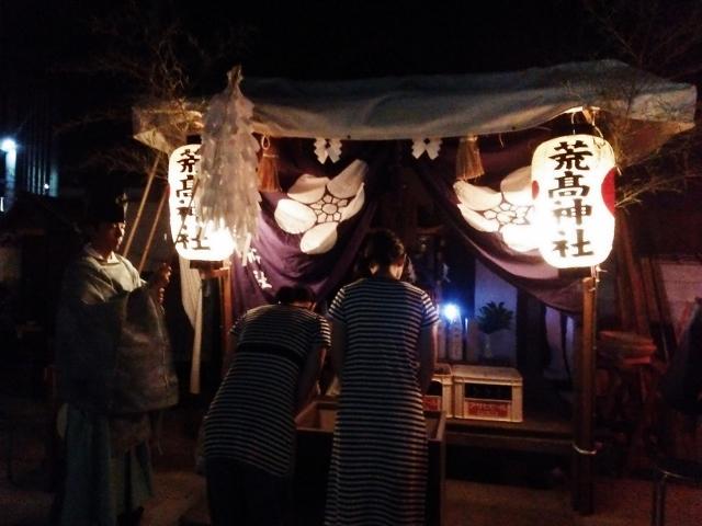 f:id:seiwa_yamaguchi:20160909111306j:plain