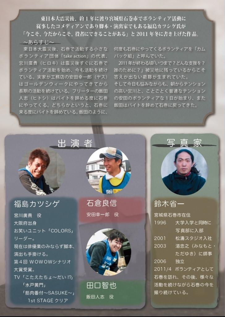 f:id:seiwa_yamaguchi:20160920110926j:plain