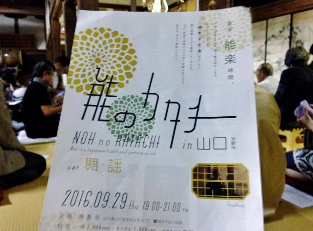 f:id:seiwa_yamaguchi:20161003134827j:plain