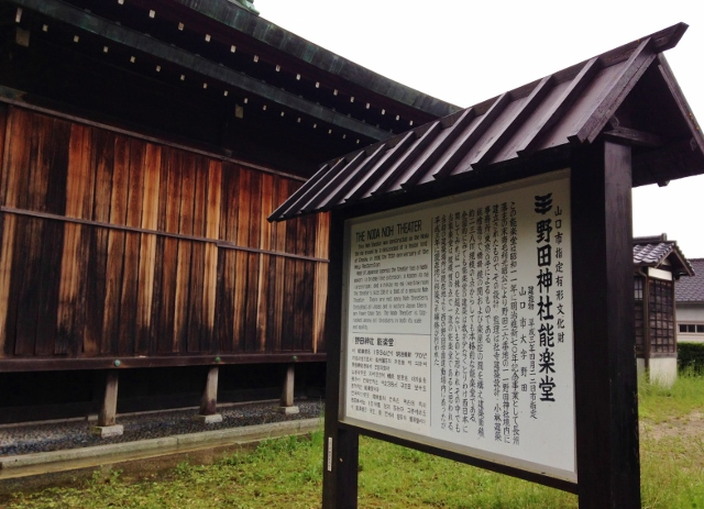 f:id:seiwa_yamaguchi:20161003144701j:plain