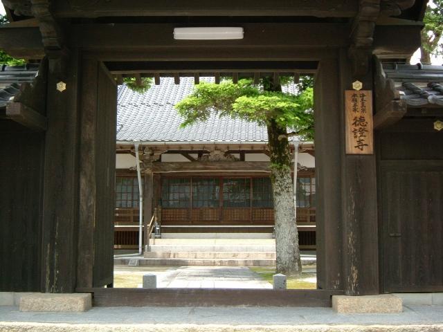 f:id:seiwa_yamaguchi:20161018173617j:plain