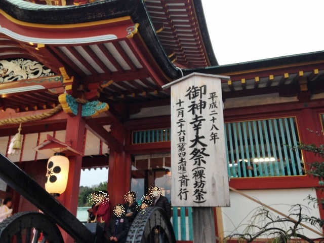 f:id:seiwa_yamaguchi:20161129171635j:plain