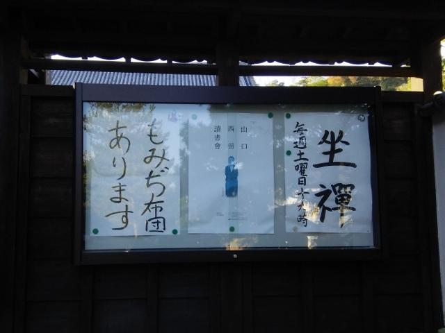 f:id:seiwa_yamaguchi:20161213155855j:plain