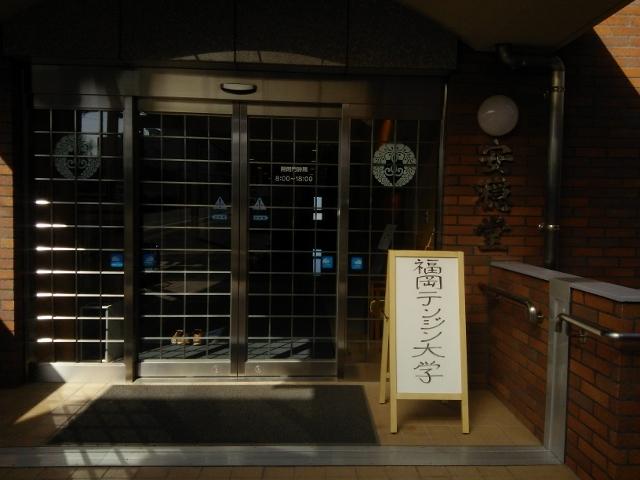 f:id:seiwa_yamaguchi:20170130151941j:plain