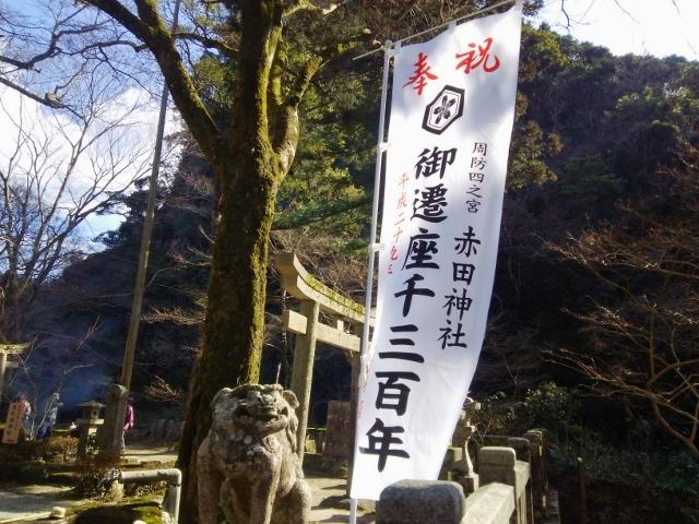 f:id:seiwa_yamaguchi:20170207170052j:plain