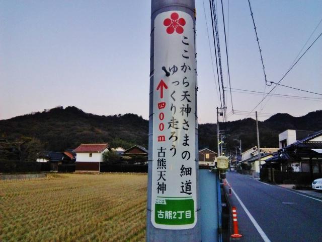 f:id:seiwa_yamaguchi:20170207182105j:plain