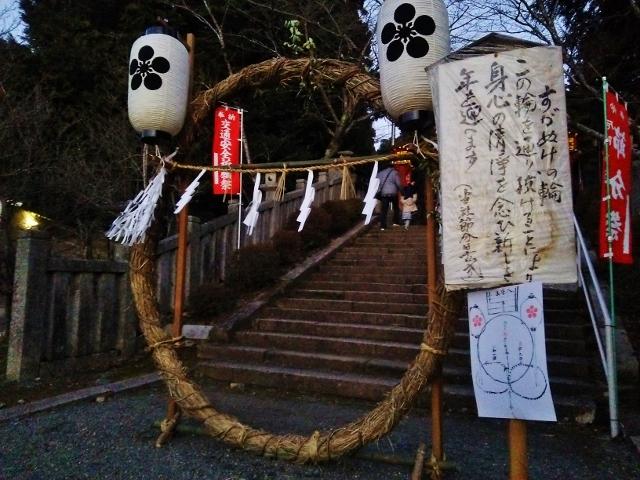 f:id:seiwa_yamaguchi:20170207182853j:plain
