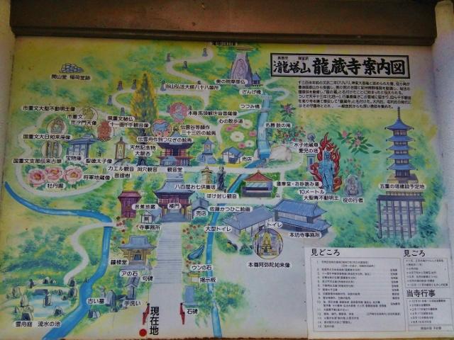 f:id:seiwa_yamaguchi:20170215172046j:plain