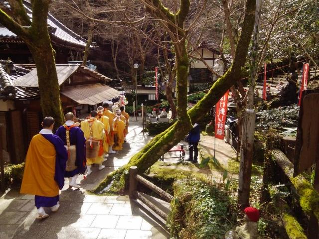 f:id:seiwa_yamaguchi:20170215175145j:plain