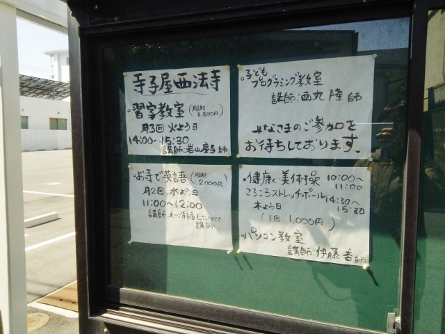 f:id:seiwa_yamaguchi:20170314164037j:plain