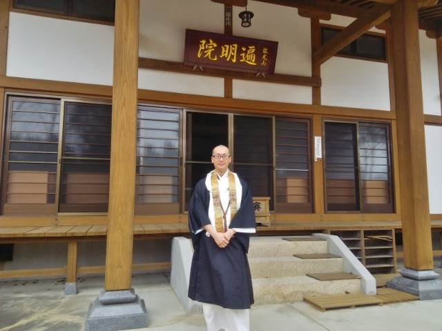 f:id:seiwa_yamaguchi:20170329134000j:plain
