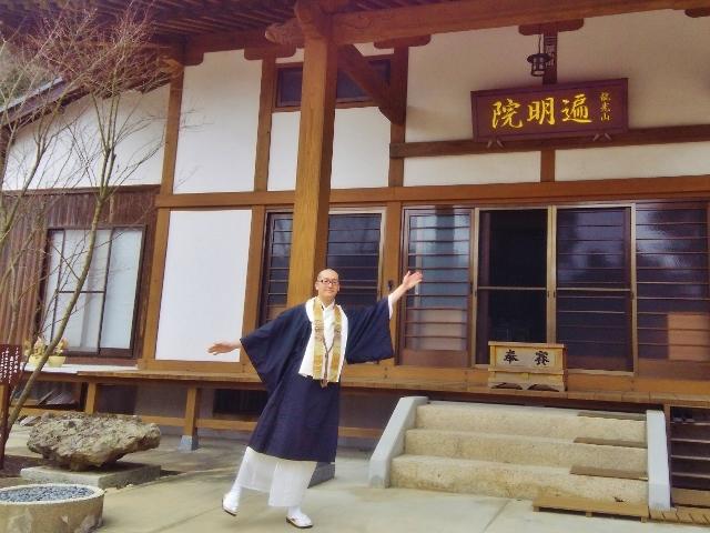 f:id:seiwa_yamaguchi:20170329134120j:plain