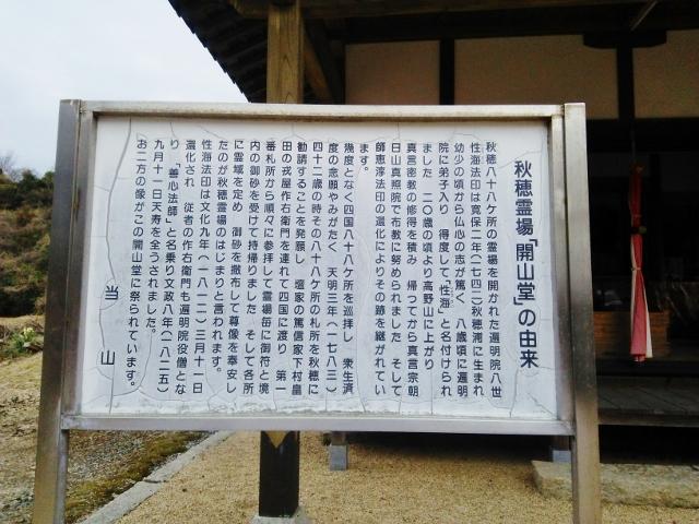 f:id:seiwa_yamaguchi:20170329134942j:plain